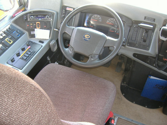 School Bus Motorcoach Shuttle Bus Inventory